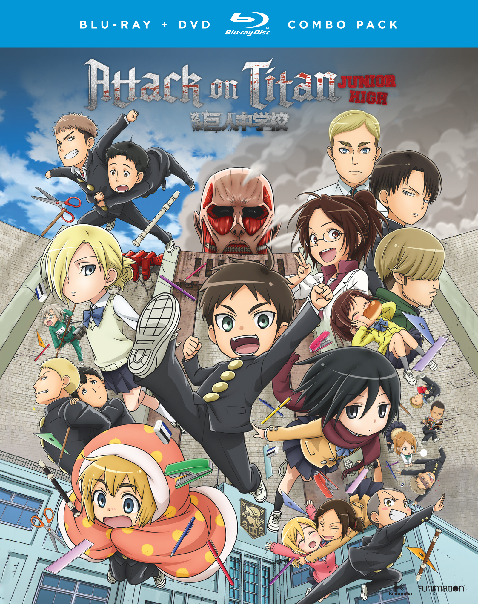 Attack on Titan: Junior High Blu-ray/DVD 704400101823