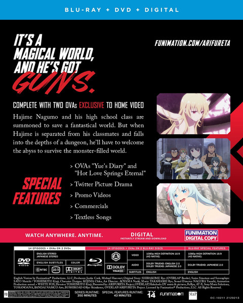 Arifureta From Commonplace to Worlds Strongest Season 1 Blu-ray/DVD