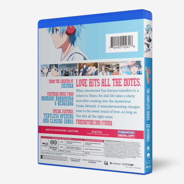 Fuuka Essentials Blu-ray
