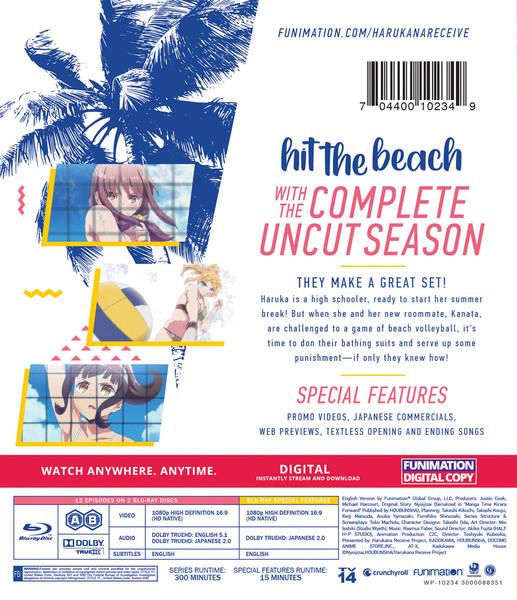 Harukana Receive Essentials Blu-ray