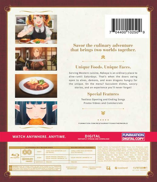 Restaurant to Another World Season 1 Essentials Blu-ray
