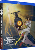 Star Blazers Space Battleship Yamato 2202 Complete Series Blu-ray