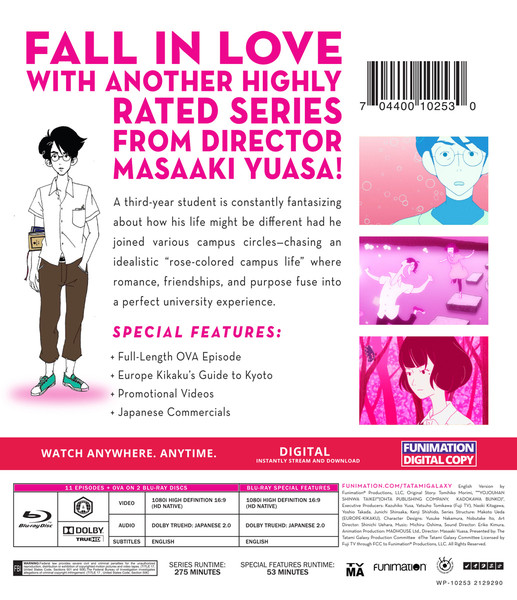 The Tatami Galaxy Classics Blu-ray