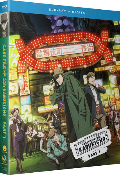 Case File no221 Kabukicho Season 1 Part 1 Blu-ray