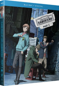 Case File no221 Kabukicho Season 1 Part 2 Blu-ray