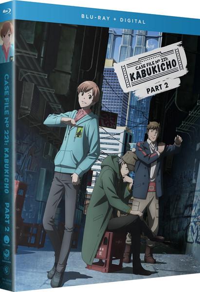 Case File no221 Kabukicho Season 1 Part 2 Blu-ray
