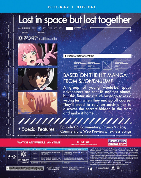 Astra Lost in Space Blu-ray