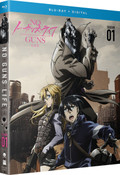 No Guns Life Season 1 Blu-Ray