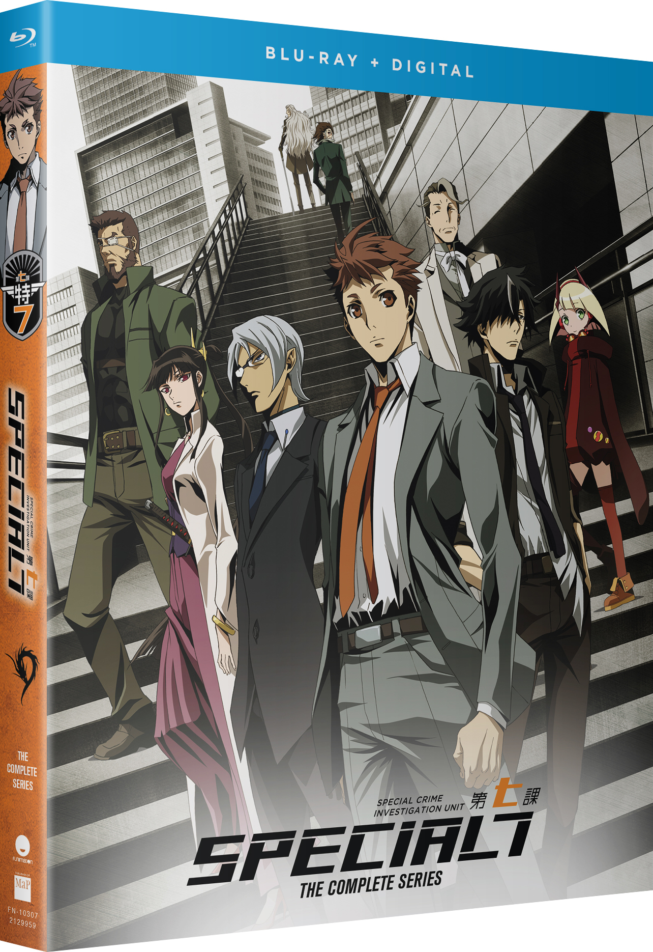 Special 7 Special Crime Investigation Unit Blu-ray
