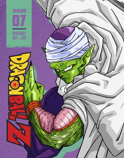 Dragon Ball Z Season 7 Steelbook Blu-ray