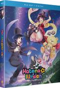 Hatena Illusion Blu-ray