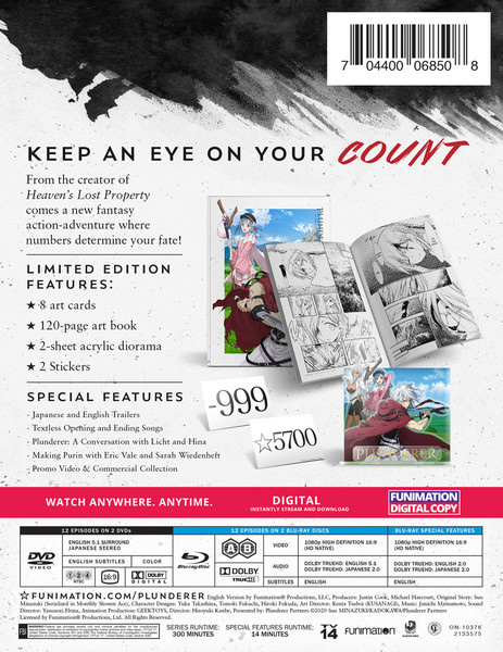 Plunderer Part 1 Limited Edition Blu-ray/DVD