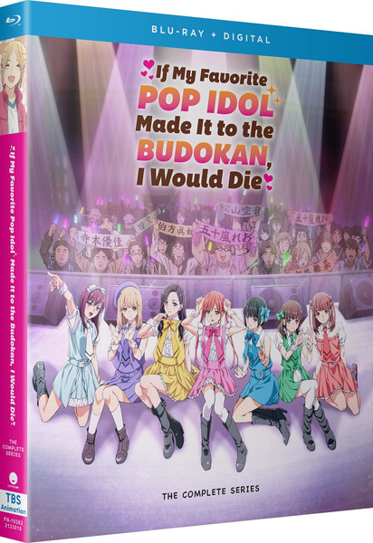 If My Favorite Pop Idol Made It to the Budokan, I Would Die Blu-ray