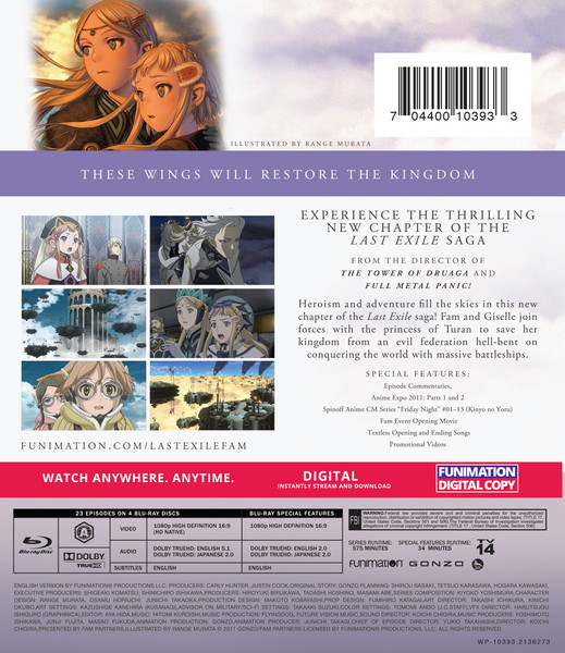 Last Exile Fam The Silver Wing Essentials Blu-ray