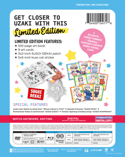 Uzaki-Chan Wants to Hang Out Limited Edition Blu-ray/DVD