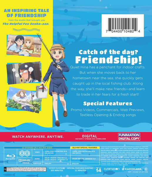 Diary of Our Days at the Breakwater Blu-ray