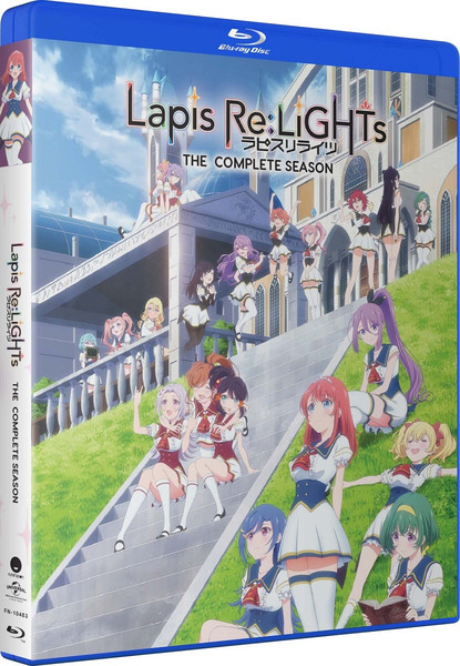 Lapis Re:LiGHTS Blu-ray