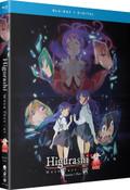 Higurashi When They Cry GOU Season 1 Part 1 Blu-ray