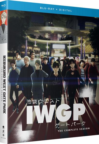 Ikebukuro West Gate Park Blu-ray