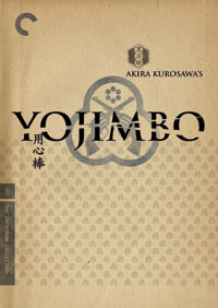 Yojimbo DVD 715515020824