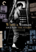 When a Woman Ascends the Stairs DVD