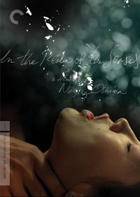 In the Realm of the Senses DVD Adult 715515045018
