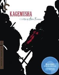 Kagemusha Blu-ray 715515048415