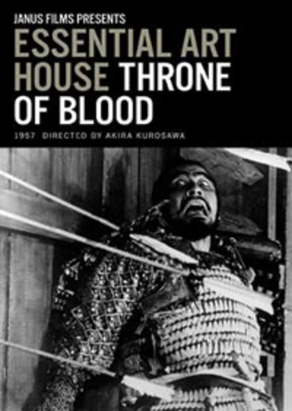 Throne of Blood DVD (Essential Art House)