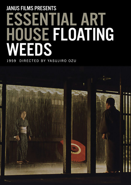 Floating Weeds DVD (Essential Art House)