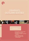 Oshima's Outlaw Sixties DVD