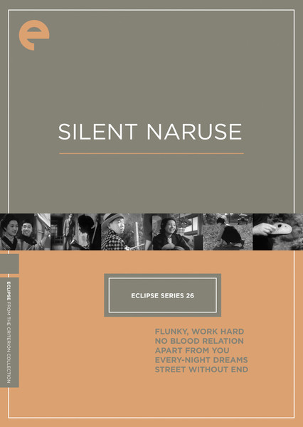 Silent Naruse DVD