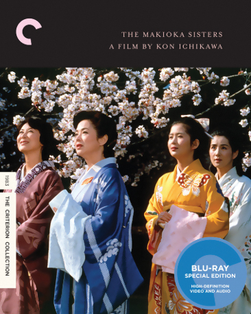 The Makioka Sisters Blu-ray 715515081610