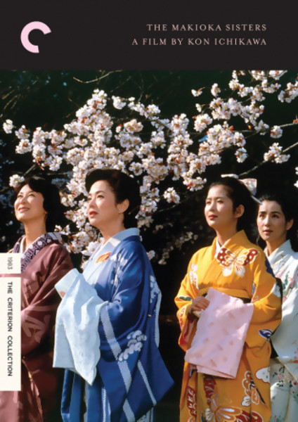 The Makioka Sisters DVD