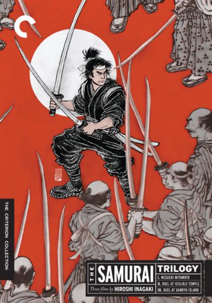 The Samurai Trilogy DVD