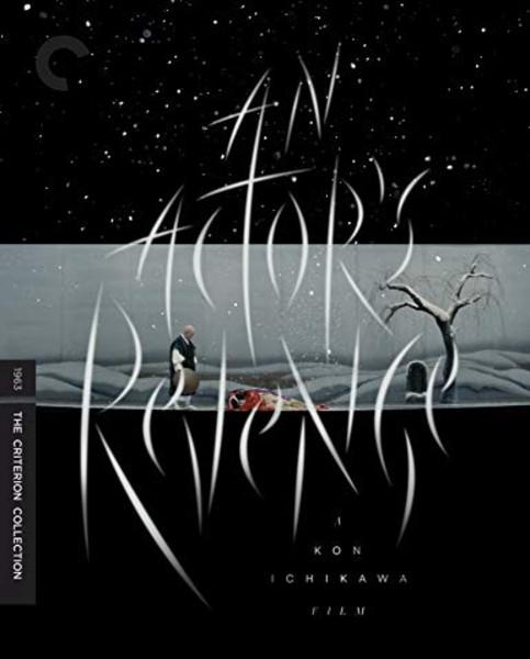 An Actor's Revenge Blu-ray