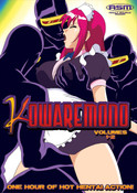 Kowaremono DVD 1-2