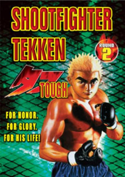 ShootFighter Tekken DVD 2