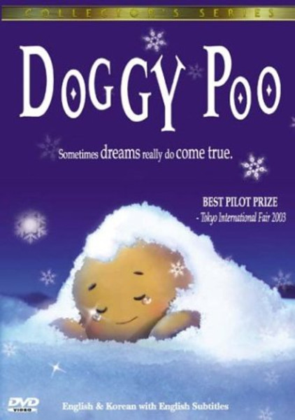 Doggy Poo DVD + Limited Edition Soundtrack CD