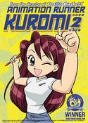 Animation Runner Kuromi 2 DVD