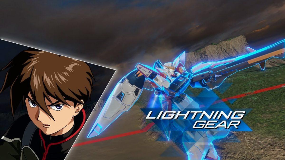 Gundam Versus PS4 Game