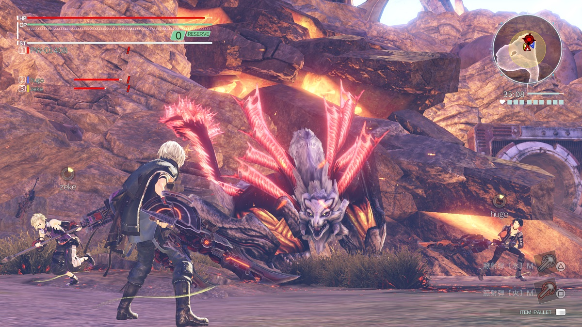 God Eater 3 PS4 Game