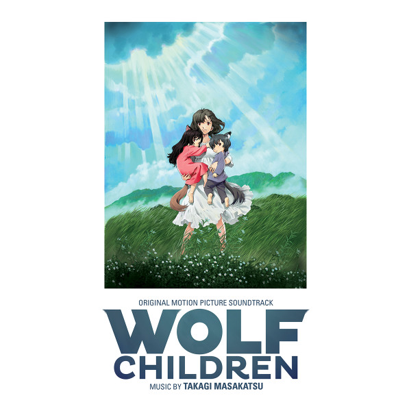 Wolf Children Vinyl Soundtrack