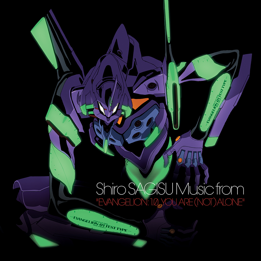Evangelion 1.0 You Are NOT Alone Original Soundtrack 731383679926