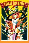 Otaku No Video DVD