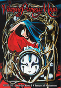 Vampire Princess Miyu OVA DVD 1