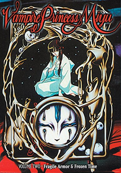 Vampire Princess Miyu OVA DVD 2