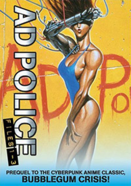 AD Police Files DVD