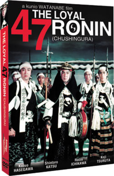 The Loyal 47 Ronin DVD