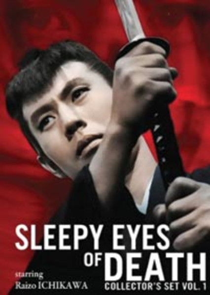 Sleepy Eyes of Death Collector's Set 1 DVD