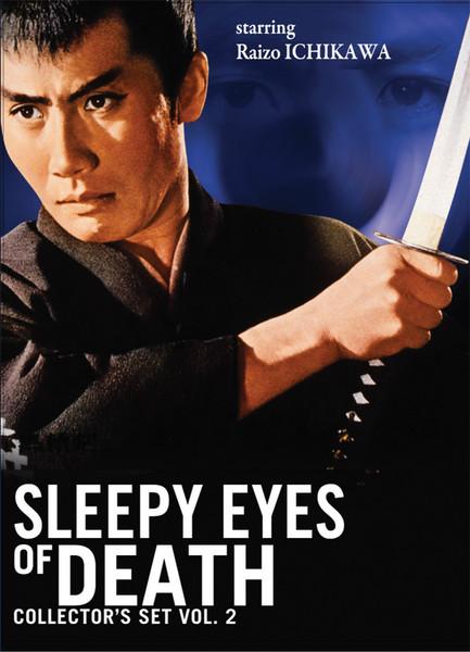 Sleepy Eyes of Death Collector's Set 2 DVD